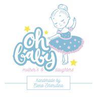 Пошив детского платья на заказ | Oh Baby - HandMade by Elena Sharutina
